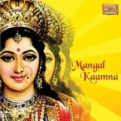 Mangal Kaamna