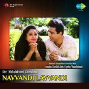 Navvandi Lavvandi Songs