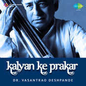Kalyan Ke Prakar Songs