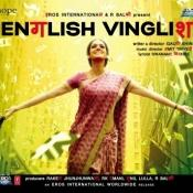 English Vinglish(Male Version) Song