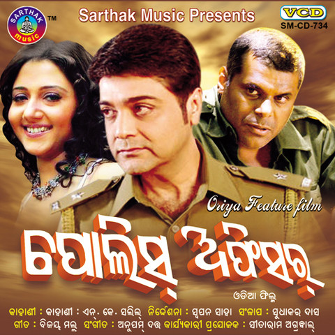 MP3Tau - New Punjabi Song Hindi Haryanvi Song Download