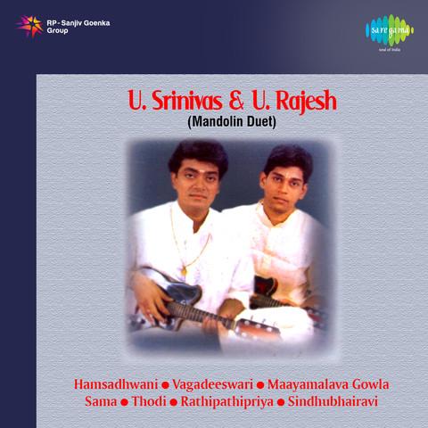 Srujana MP3 Song Download- u srinivas and u rajesh mandolin duet