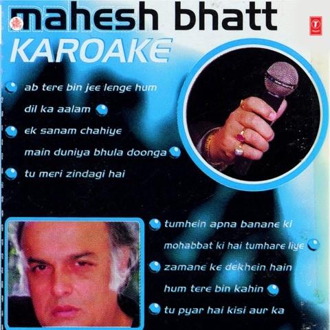 Ab Tere Bin Jee Lenge Hum -Karoake MP3 Song Download