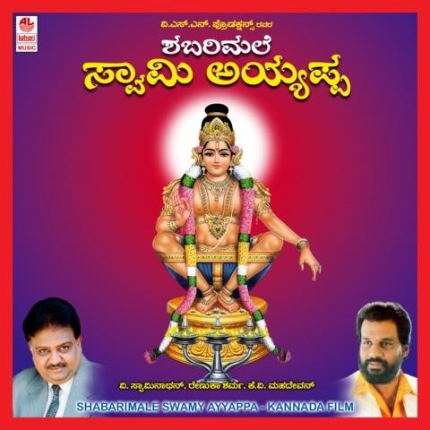 Hanuman chalisa kannada | ಹನುಮಾನ್ ಚಾಲೀಸಾ | hanuman.