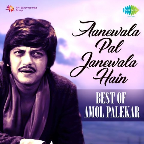 Aanewala Pal Janewala Free mp3 download - Songs.Pk