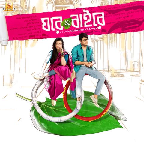 Ghare & Baire (2018) Bengali Full Movie 480p, 720p, 1080p Download