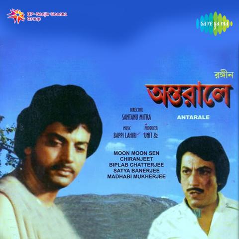 aj ei dintake moner khatai mp3 song download
