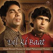 Dil Ko Har Waqt Song