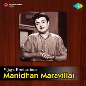 Manithhan Maaravillai