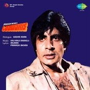 Laawaris Songs