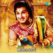 Mahadevi Songs