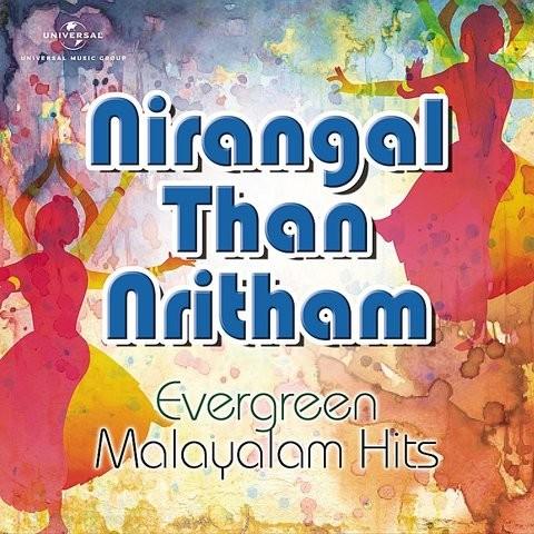Nirangal Than Nrithan Ozhinjoree Mannil (From 'Parasparam') MP3 Song