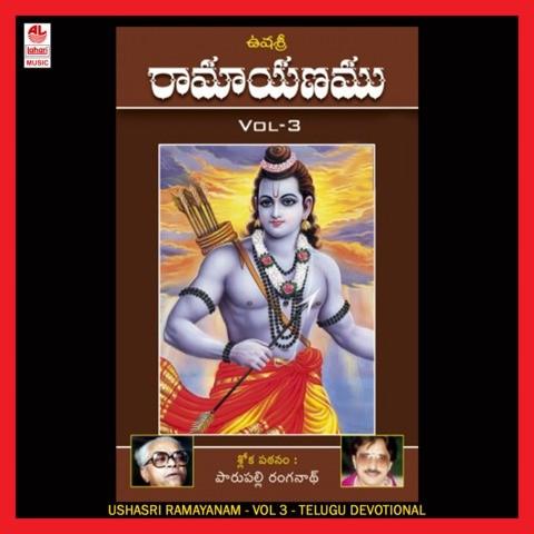 Ushasri ramayanam vol 1 songs free download naa songs.