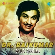 Dr. Rajkumar - Solo - Special Songs
