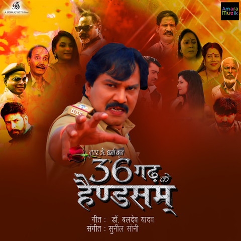 Mission 36 Garh Hindi Mp3 Download