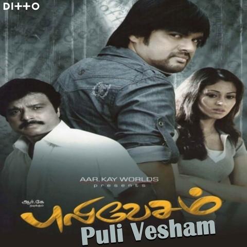 Chennai gana songs mp3 download tamil starmusiq