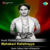 Mahakavi Ashethrayya