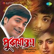 Aaj Andhakar Jatoi Hok Dur Habe Song