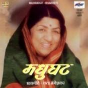 Mudughat Lata Songs