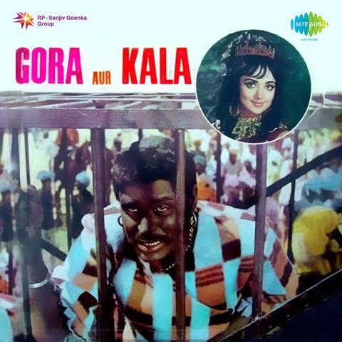 Dheere Dheere Bol Koi Sun Na Le MP3 Song Download- Gora