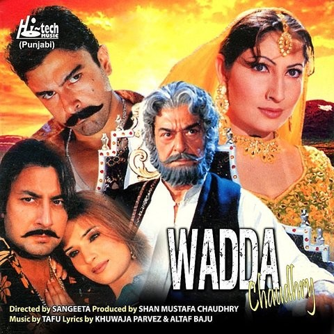 Mahi Mahi Menu Chala Pawade Mp3 Song Download Wada Chaudhry