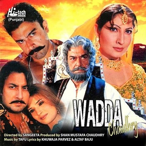 Mahi Mahi Menu Chala Pawade MP3 Song Download- Wada Chaudhry