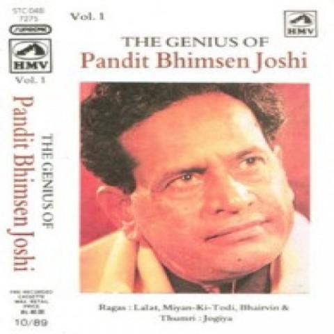Pt. Bhimsen Joshi (Kannada Devotional Songs) - Bhimsen Joshi