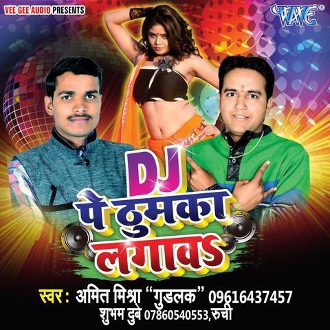 Saj Ke Sawar Ke Nahi Chala Ho MP3 Song Download- DJ Pe Thumka Lagaw