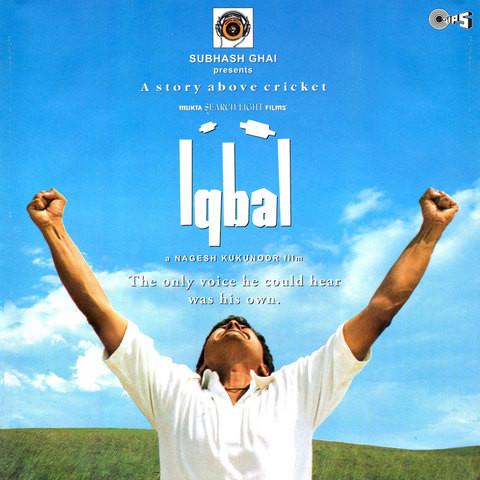 Aashayein (2010) - Hindi Movie Song Lyrics | LyricsBogie