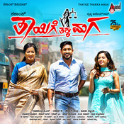 Latest kannada film songs free download.