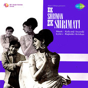 Ek Shriman Ek Shrimati Songs