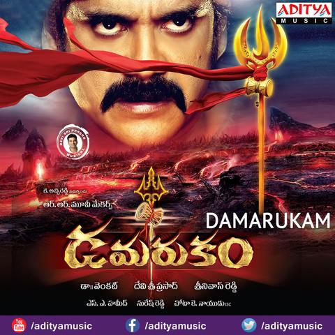 Damarukam audio songs free download from ziddu.