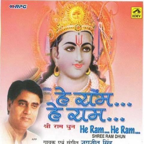 Hey Ram Tamil Mp3 Songs Download
