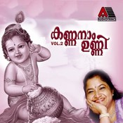 Kannanam Unni Vol - II Songs