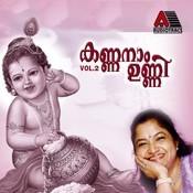 Kannanam Unni Vol - II