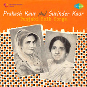Prakash Kaur Songs