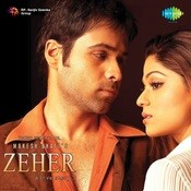 Woh Lamhe (Re Recorded) Song