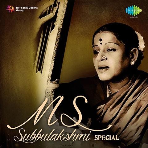 kurai ondrum illai by ms subbulakshmi mp3 song free download