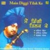 Bhabhi Tera Deor Kanwara Song