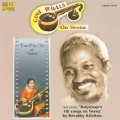 Cine Jewels On Veena Ilaiyaraaja Hits