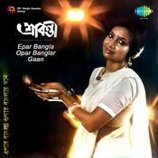 Epar Bangla Opar Bngalar Gaan