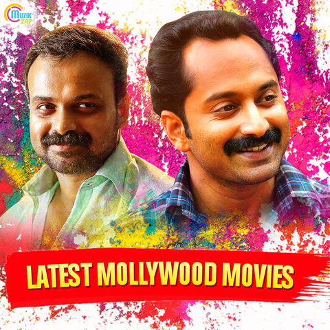 Latest 2018 2017 Malayalam Movie Songs Here