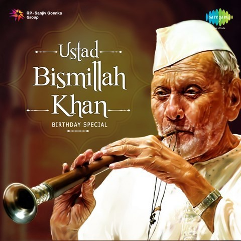 Best of ustad bismillah khan (unforgettable performances by the.
