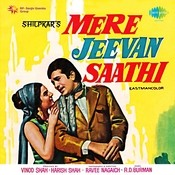 Download Hindi Video Songs - O Mere Dil Ke Chain