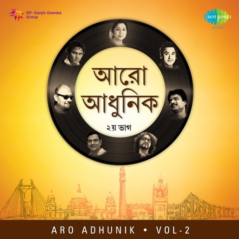 Tomra Asbe To Mp3 Song Download Aro Adhunik Vol 2 Tomra Asbe To