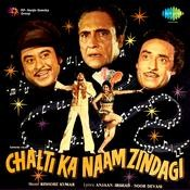 Band Mutthi Lakh Ki Song
