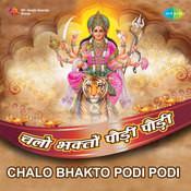 Chalo Bhakto Podi Podi