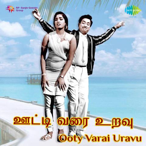 Ooty varai uravu tamil movie songs | happy indru video song.