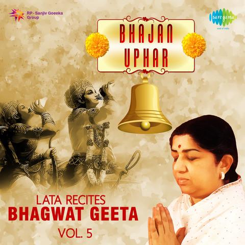 Easy way to take and get it music free Bhimsen Joshi Bhajans mp3 download