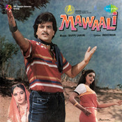 Dialogue From Film Mawaali 2 Song